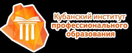 """Среда дистанционного обучения АНПОО """"КИПО"""""""